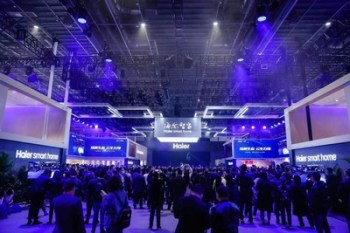AWE2021: Haier Revolutionizes the Home Appliance Sector with Solutions for the Whole Home