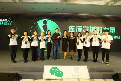 CCSER Founder Zhao Li. a Leader in Innovative Public Welfare. Wins 2020 Global Top 10 Leaders of Innovative Non-Profit Projects Award