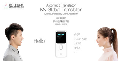 AIcorrect Translator supports real-time mutual voice translation between Chinese/English and 30 other languages.