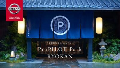 Nissan ProPILOT Ryokan