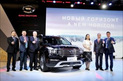 GAC Motor se presenta por primera vez en MIAS y revela sus planes para introducirse en el mercado ruso en 2019