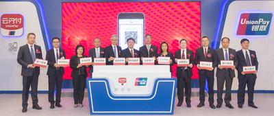 """UnionPay International startet die """"UnionPay""""-App in Hongkong und Macau, um Kunden vor Ort mehr Komfort bei mobilen Zahlungen zu bieten"""