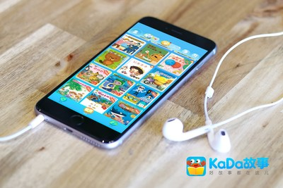 KaDa Story's Product Interface