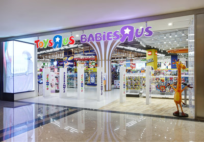 "Toys""R""Us store at Phoenix MarketCity Bangalore, India."