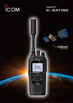 Icom's IC-SAT100, operating over the Iridium network, is the world's only 100% global Satellite PTT Radio and it is now commercially available.