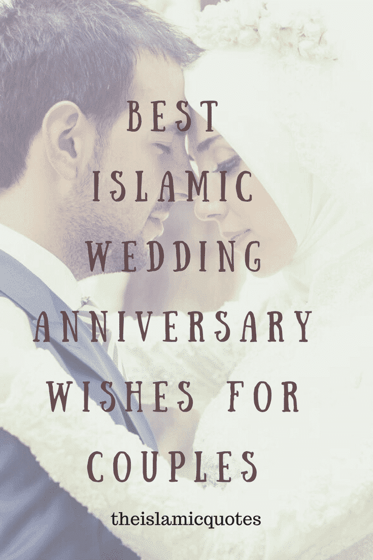 But choosing the right words for an anniversary wishes messages is sometimes difficult. How To Congratulate Newlyweds In Islam Islamic Wedding Wishes Quotes Here S The Best Dua To Recite For Receiving Blessings For The Newly Married Couple