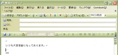 20091020_1