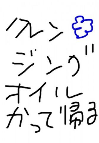 d41d8cd98f00b204e9800998ecf8427e_37.jpg