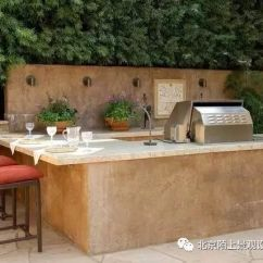 Grill For Outdoor Kitchen Air Vent Sink 庭院烧烤台 户外厨房的新主角 陌上景观设计