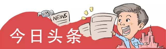 2019年8月1日价格早报(语音版)