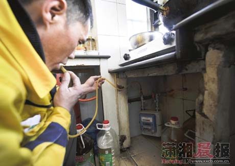 kitchen vent duct recessed lights in 你这么屌,你家人知道么? 【猫眼看人】-凯迪社区