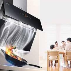 Kitchen Ventilator Average Cost Of Cabinets 终结难题 九阳会呼吸油烟机为生活品质加分 万维家电网 厨房呼吸机