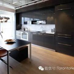 Stainless Steel Kitchen Faucet With Pull Down Spray Menards Islands Sheppard Leslie Townhome 地铁沿线omega On The Park Vvip 德国顶级名牌不锈钢厨房电器 优质新型石英石台面 洗手间大理石满铺 厨房采用复合石英台面 橱柜带有开放式陈列架 不锈钢水槽 下拉式喷雾抛光镀铬水龙头