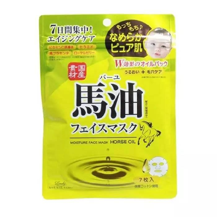 包裝簡陋到不像實力派的日本袋裝面膜-微信上的中國