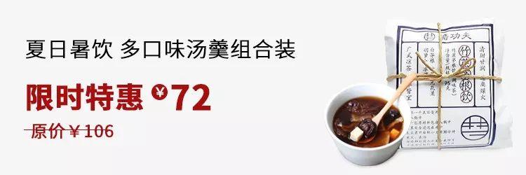 2019年8月5日财经新闻(语音版)