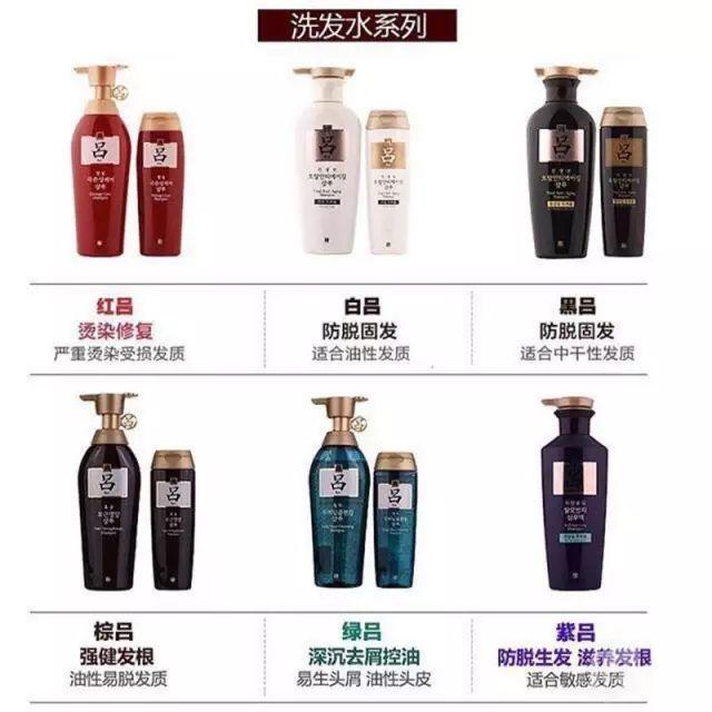 薛之謙、迪麗熱巴、Baby教你:夏天不想油頭。該如何選擇洗髮水! – wechat中文網- 時尚