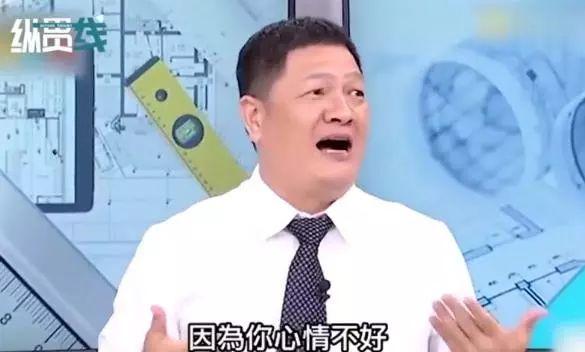 台湾节目再爆雷语:大陆人经济不好借酒消愁,致五粮液涨价