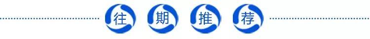 降了!北上广二手房退烧,北京16区全面下跌 广州连跌7个月