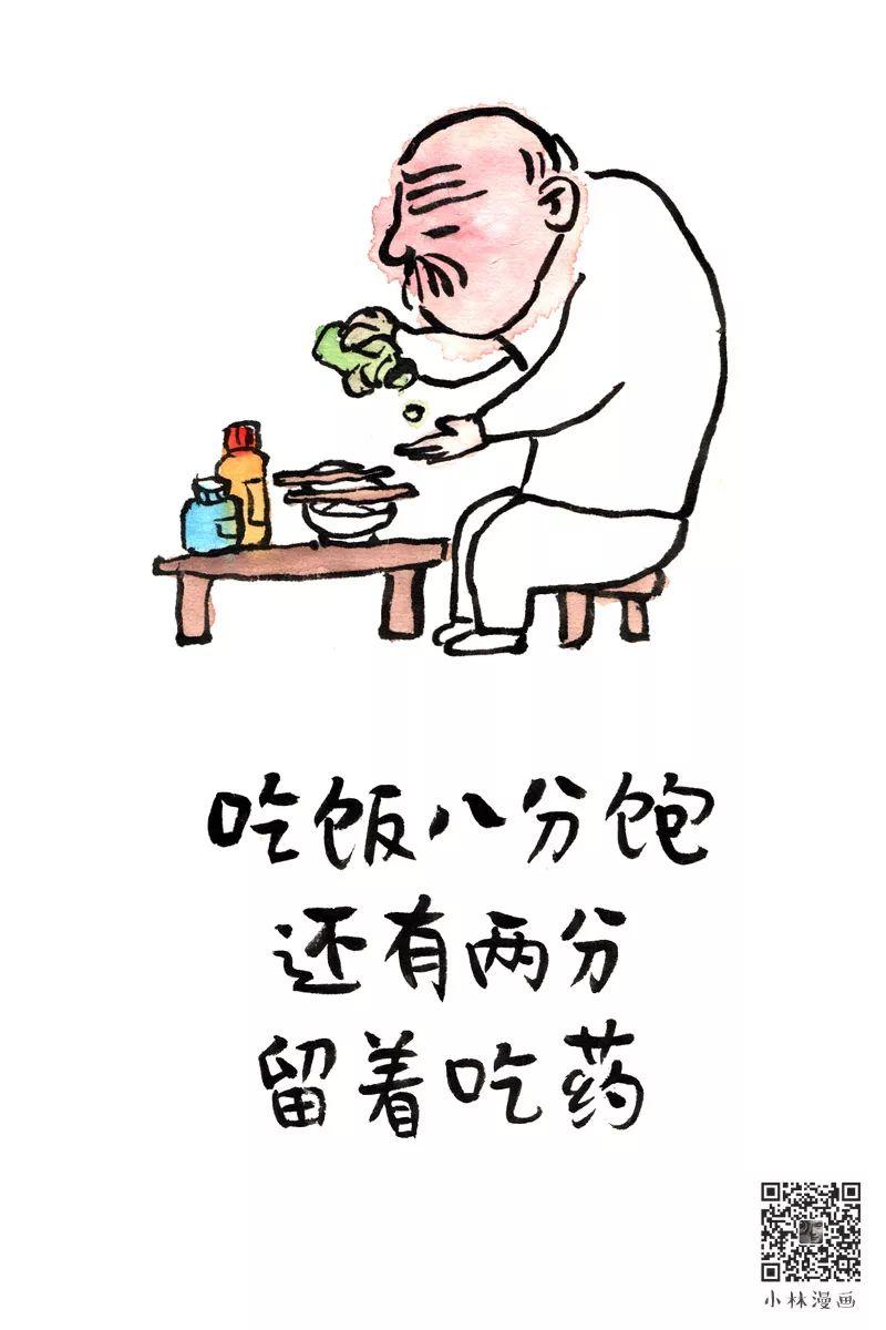 當你老了 Ⅱ-新華僑網