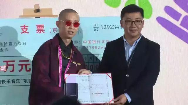 【中國有嘻哈】GAI將《中國有嘻哈》獎金全部捐出:我的人生不止這100萬   wechat中文網-娛樂