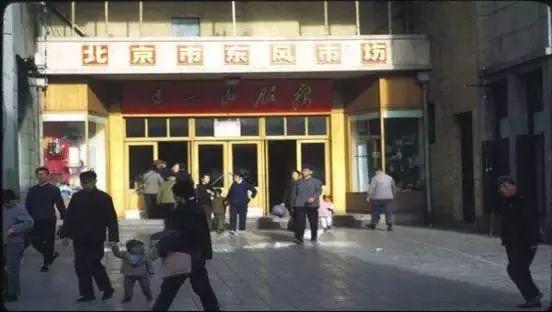 如果,您是北京人……!