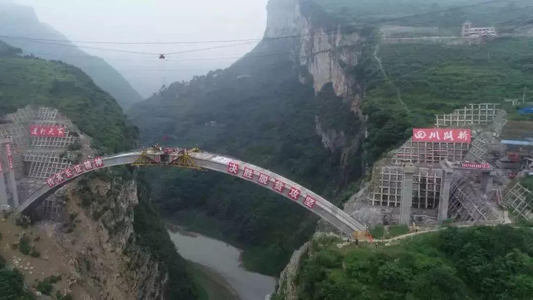 """2个半小时车程变1分钟!这座桥,将打通""""鸡鸣三省"""""""