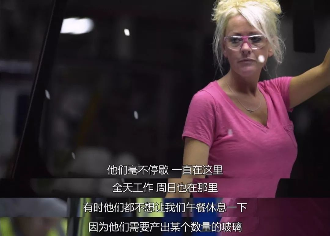 马斯克的中国工厂 vs 曹德旺的美国工厂