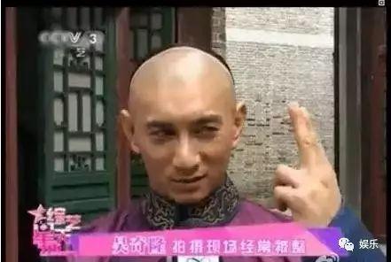 """吳奇隆劉詩詩的故事竟然始於三個字——""""不能娶""""_娛樂 - 微文庫"""