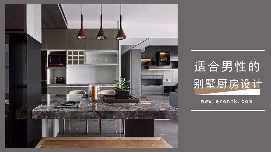 lowes kitchens work station kitchen 低调优雅 让厨房成为男人的主战场 微新推荐