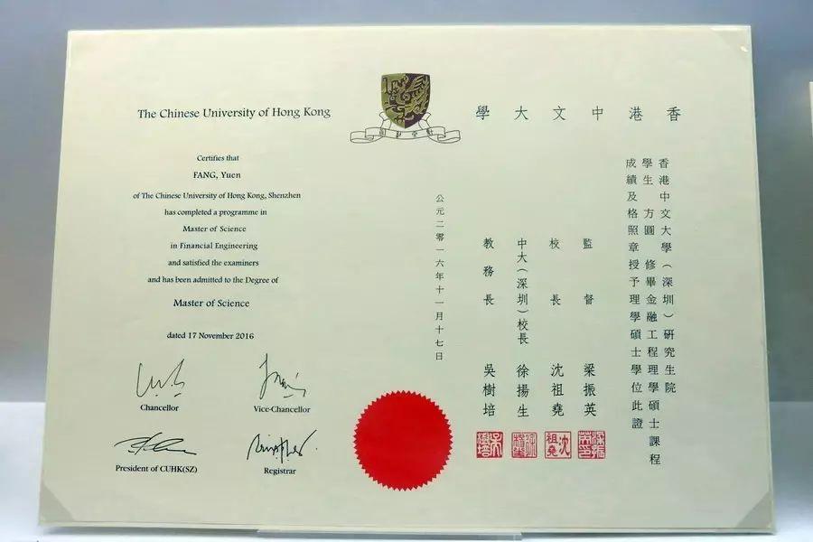 七大常委都來參觀的香港迴歸20週年成就展都展了什麼?_在線文博 - 微文庫