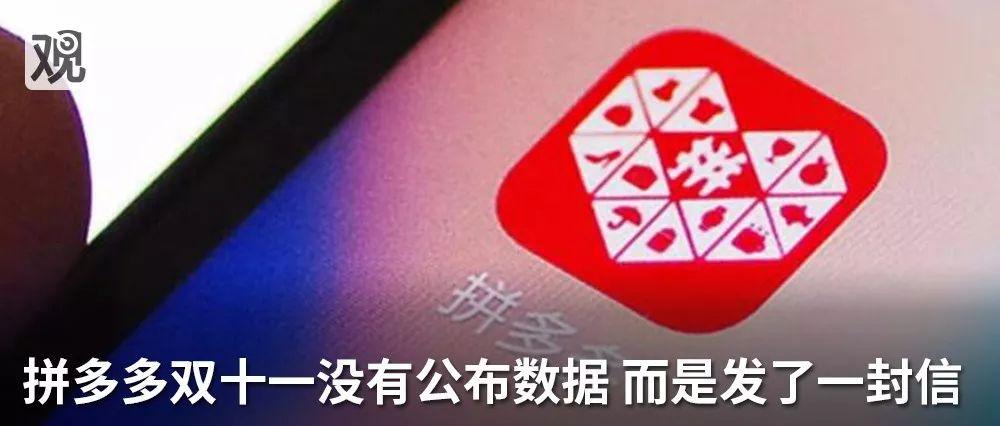 """张维为:中国模式的特点是创造一种""""势"""",港台民众要明白"""