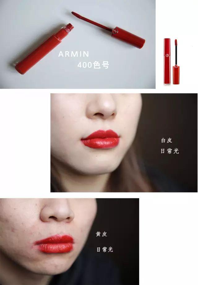 口紅那麼美,為什麼你總是塗不好? | wechat中文網- 時尚