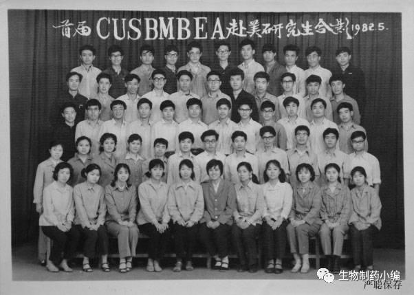 影響了中國一代生物學人的CUSBEA:422位學子如今都在哪兒_藥渡 - 微文庫