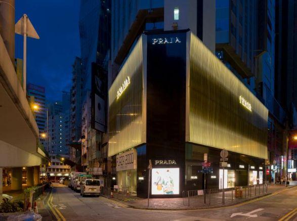 扛不住了?PRADA香港最大旗舰店被曝要撤