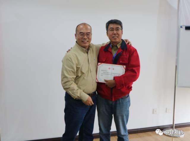 中建租協職業培訓與評價委員會第三次專題培訓會在天津召開-企查查