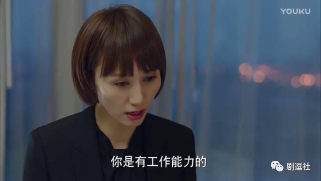 《我的前半生》這麼狗血的劇,怎麼就紅了? | wechat中文網-娛樂
