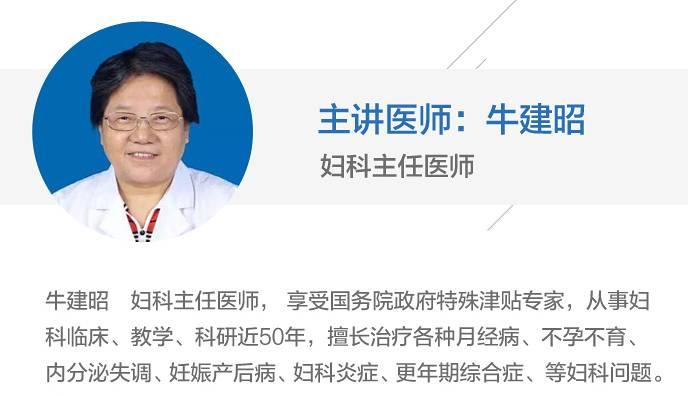 婦科專家:月經量少是什麼原因?到底應該怎麼辦? | wechat中文網 健康