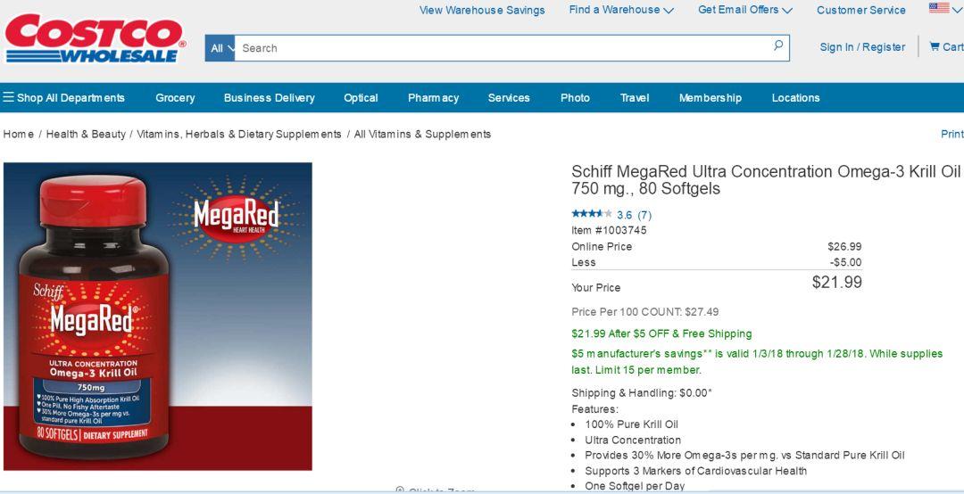 kitchen aid costco on a budget 旧金山湾区华人资讯 自由微信 freewechat costco里的保健品 美国人比较信赖哪些品牌 看评价
