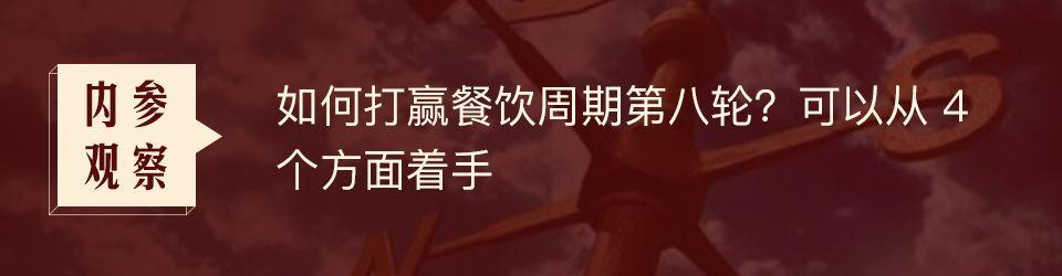12月27日,行业最强大脑**北京,你来不来?