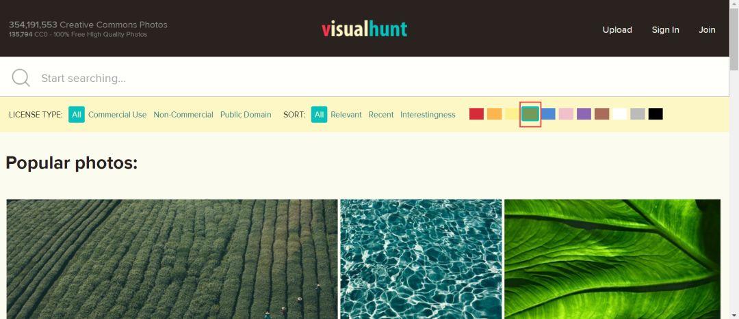 【轉】推薦2個以顏色為核心輸出的網站   PPT 快製力