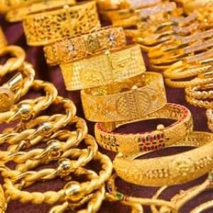 Rekomendasi Perhiasan Emas Asli