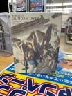 買取情報『バンダイビジュアルの機動戦士ガンダム0083 DVD-BOX [初回限定生産版]』