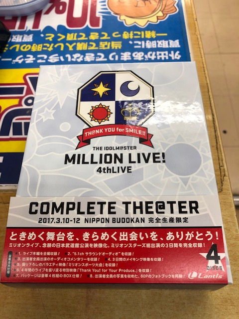 買取情報『バンダイビジュアルのTHE ​IDOLM@STER ​MILLION ​LIVE! ​4thLIVE ​TH@NK ​YOU ​for ​SMILE! ​LIVE ​Blu-ray ​COMPLETE ​THE@TER ​[完全生産限定版]』