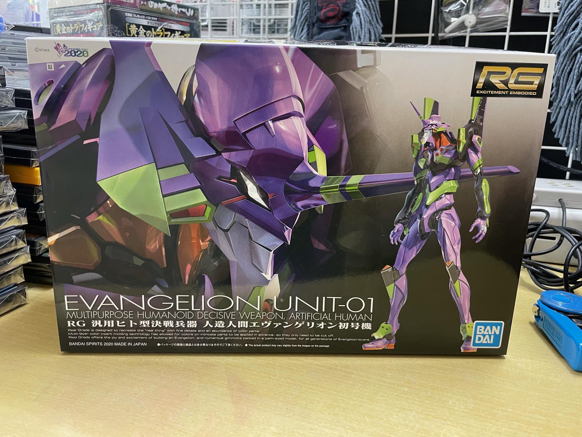 買取情報『ヱヴァンゲリヲン新劇場版より RG 汎用ヒト型決戦兵器 人造人間エヴァンゲリオンシリーズ』です!