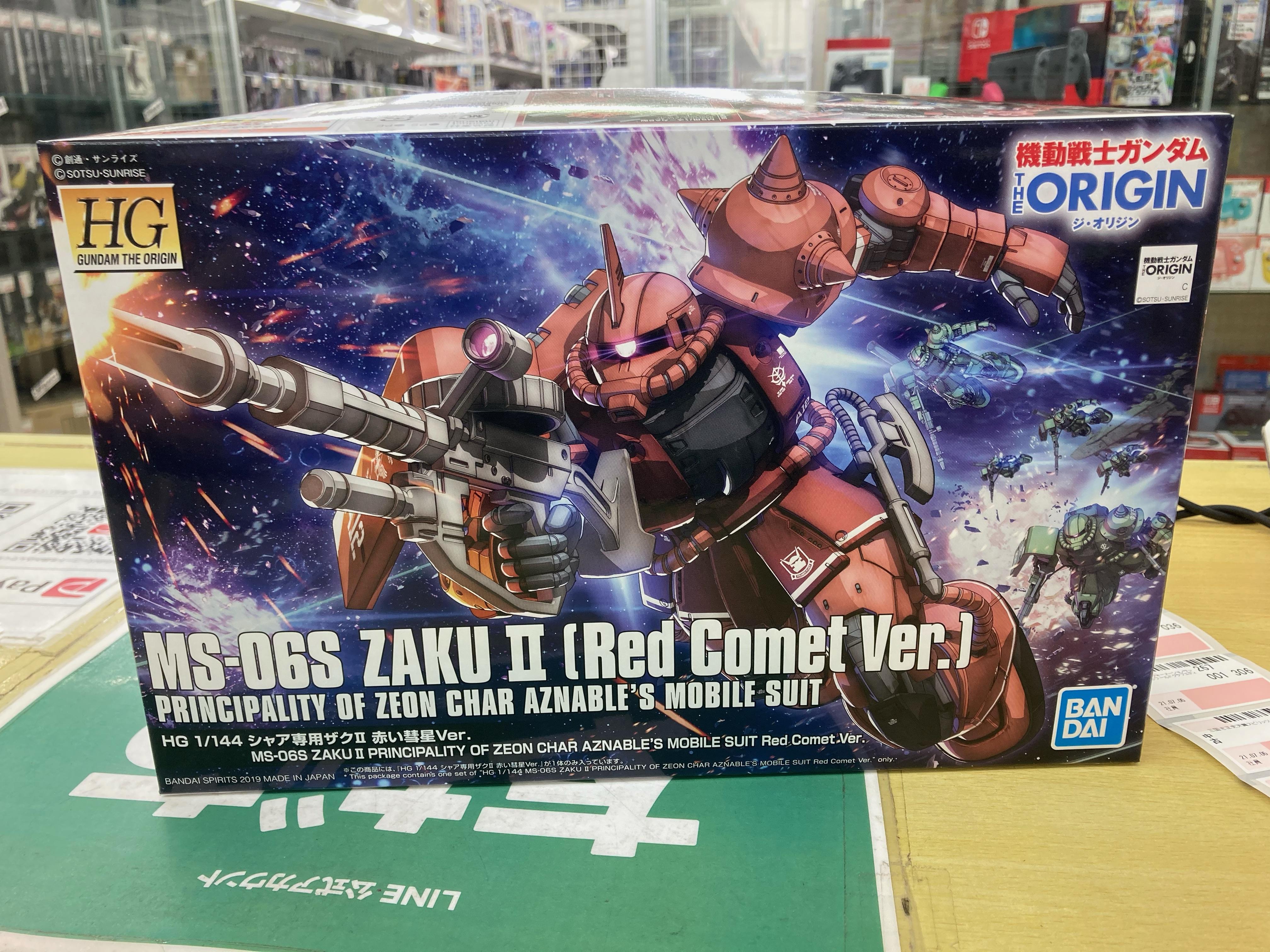 買取情報『機動戦士ガンダム THE ORIGINの1/144 HG MS-06S シャア専用ザクII 赤い彗星Ver. 』