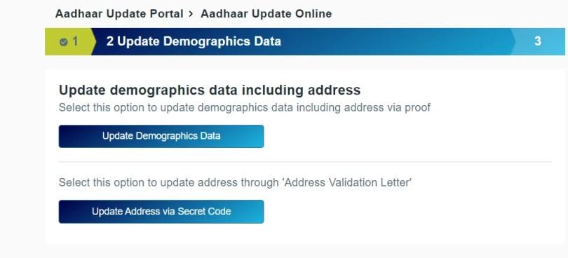 Aadhar-card-address-update