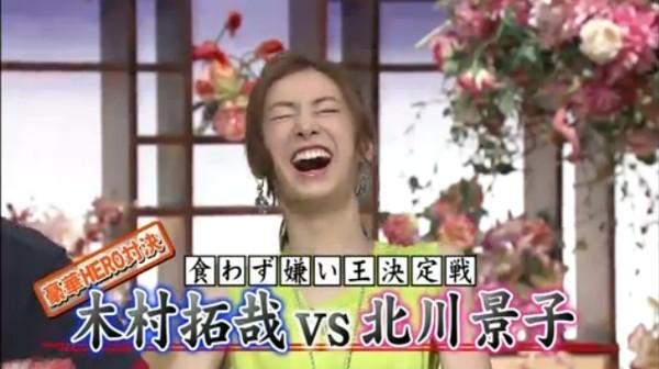 北川景子 キムタクがブラ紐直し!ハイタッチ! 不倫オーラありあり危険痴態