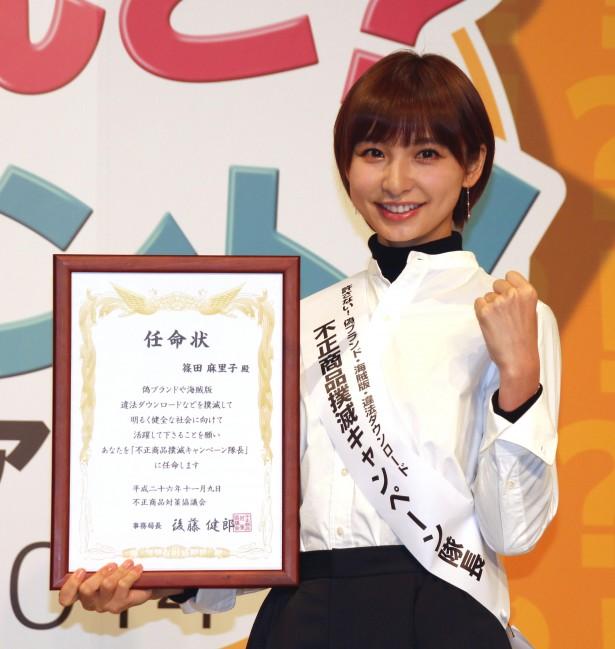 【元AKB】篠田麻里子、秋葉原で不正商品撲滅キャンペーンのイベントに参加