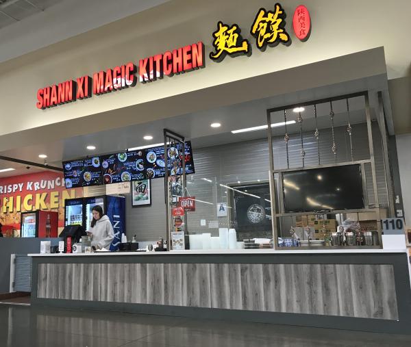 mmmyoso Revisit  Shann Xi Magic Kitchen 99 Ranch
