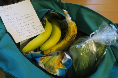 Love package delivery to RVA. Note the carefully wrapped banana ends.